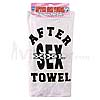 After Sex Towel (Carded)